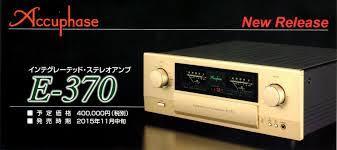 Ampli Accuphase E-370